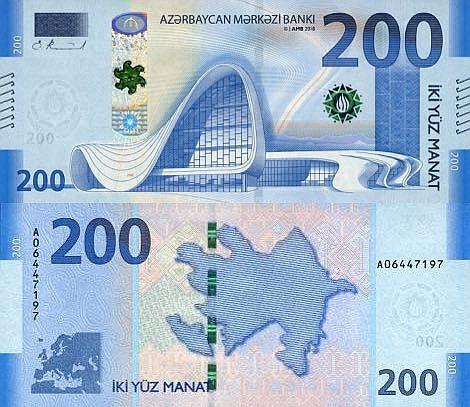 Azerbaijan 200 Manat 2018 Com Imagens Notas Moedas Raras Moedas