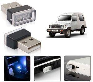 Pin On Maruti Suzuki Gypsy Car Accessories Trigcars Com