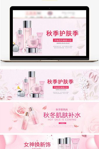 Over 1 Million Creative Templates By Pikbest Cosmetics Banner Banner Ads Design Poster Template