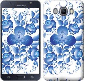 Samsung Galaxy J7 2016 J710f Cvetochnyj Uzor Cvetochnye Oboi I