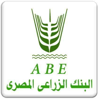 تعرف على تفاصيل التقديم في مسابقة وظائف البنك الزراعي والتسجيل من خلال الرابط أعلن البنك الزراعي Abe عن وظائف جديدة في جميع فروع ال Education Egypt Blog Posts