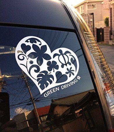 Amazon Nc Smile ハワイアン ハートステッカー エコドライブ Heart ホワイト ステッカー デカール シール 車 バイク 車 シール ステッカー 車 ステッカー