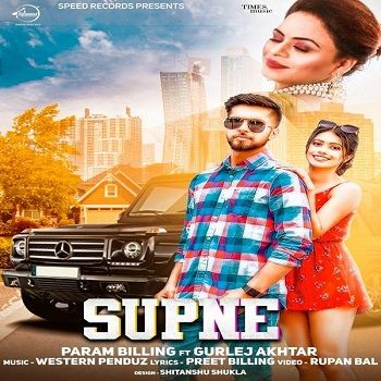 Supne 2018 Mp3 Song Free Download Mp3 Song Bollywood Movie
