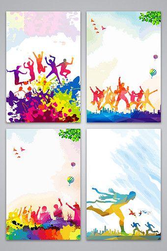 Youth Vigor School Sports Poster Design Background Illustration