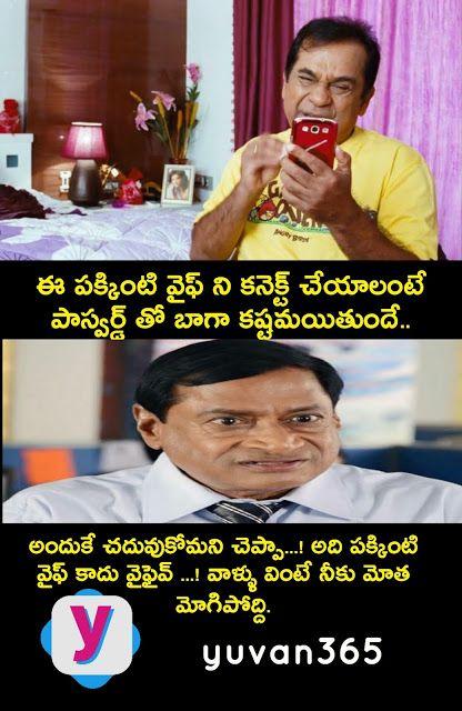 Brahmanandam Memes Images Telugu Jokes Funny Movie Memes English Jokes
