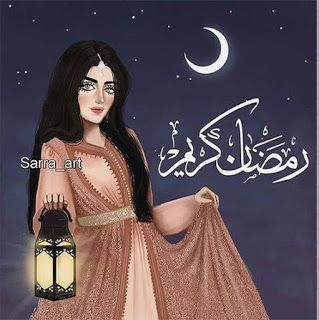 اجمل الصور لهلال رمضان