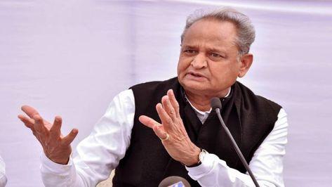 Rajasthan govt#39;s priority to ensure good health of citizens: Ashok Gehlot
