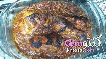 كبسة فراخ بالارز المصري كبسة دجاج كبسة الفراخ للشيف الشربينى Food Chicken Pork