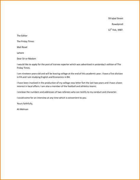 home images job application letter facebook resign your greg - two week resignation letter sample
