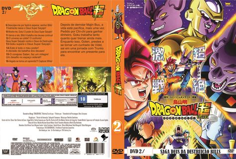 Volume 2 Dvd Anime Goku