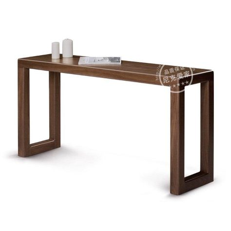 Post Modern Style | Post Modern | Modern wood furniture ...