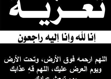 صور دعاء للميت 2020 عالم الصور Arabic Love Quotes Quotes Love Quotes