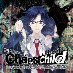 Chaoschild Playstation Sony Och Skrack