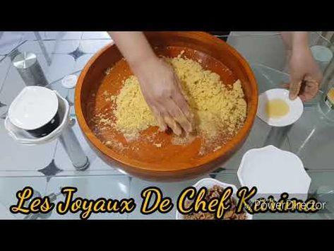 الرخسيس الجوزي Les Joyaux De Chef Karima Youtube Recette