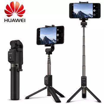 100 Original Huawei Honor Bluetooth Selfie Stick Tripod Monopod Selfie Stick Home Security Systems