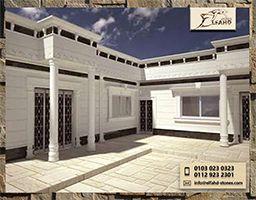 ديكورات حجر خارجي House Styles Mansions Home