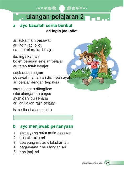 Pin Di Belajar Baca