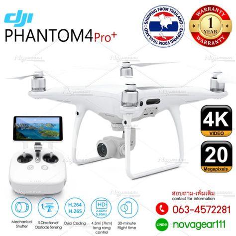 ลดพ เศษเด ยวน Sp Dji Phantom 4 Pro Plus Smartest Flying Drone With Stabilized 4k Camera And Built In Screen In With Images Drone Dji Phantom Dji Phantom 4 Dji Phantom