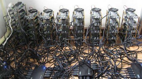 bitcoin minar)