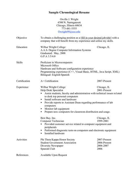 Sample Cover Letter For Janitor Position \u2013 Security Cover Letter