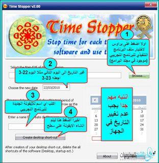 أقوى برنامج محاسبة مجاني بالتفعيل لجميع الإستعمالات الإقتصادية و الإجتماعية جرد ومخازن و مبيعات و إلخ جامعة الكورسات العربي Bullet Journal 10 Things Map