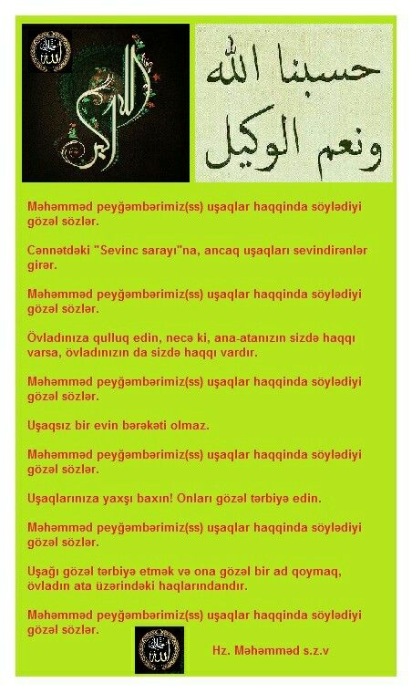 Pin By Elbrus On Islam Ana Neca Islam