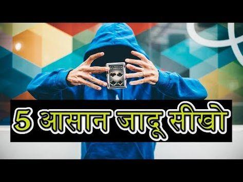 5 Easy Magic Tricks Revealed in Hindi and Urdu - YouTube   Hindi