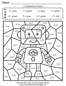 2nd Grade Go Math 3 4 Practice Subtraction Facts Color By