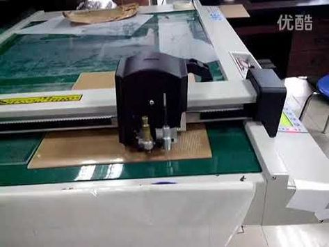 Pin On Flatbed Cutter