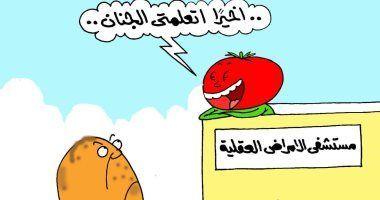 الخبر غير متاح Caricature Comics Art