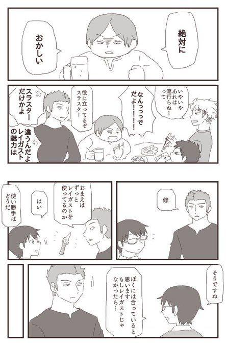 ワールド トリガー 206