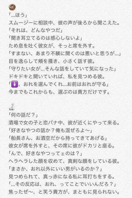 ロー 小説 トラファルガー 夢