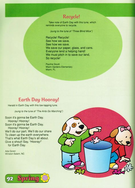 These Earth Day songs were taken from Best of The Mailbox: Songs, Poems, & Fingerplays available at http://store.oblockbooks.com/songs-poems-fingerplays-the-best-of-the-mailbox-magazine-grades-prek-k/