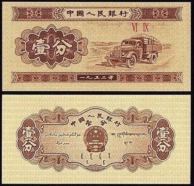 CHINA P-862 Ship 3rd UNC World Currency 1953 5 Fen