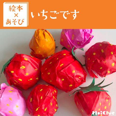 「FEILER strawberry」のアイデア 21 件【2021】