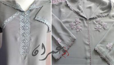 جلابة بنص الطوق وأخرى بالكورميط والطرز باللون الرمادي إستعراض لأم عمران Fashion Blog