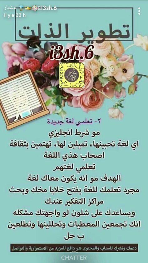 Asma Name Wallpaper Name Wallpaper Eat Pray Love Beautiful Words