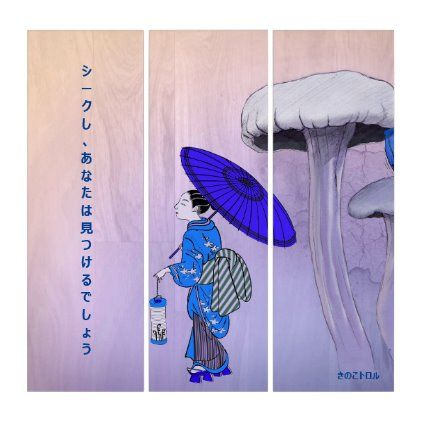 Japanse Triptych Wall Art Zazzle Com Triptych Wall Art Art Zazzle Wall Art