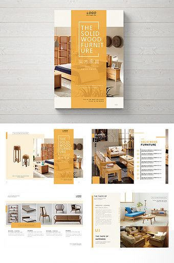 Simple set of solid wood furniture brochure template#pikbest