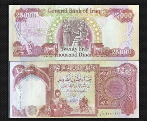 1 x 25000 NEW IRAQI DINAR UNCIRCULATED BANKNOTE IQD-CERTIFIED!
