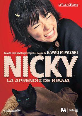 Mediatres Estudio El Mejor Cine Asiatico El Aprendiz De Brujo Nicky La Aprendiz De Bruja Peliculas Hd
