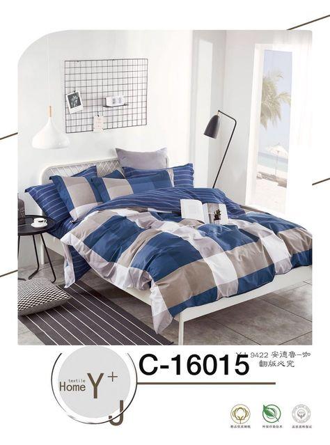 لطلب واتس اب فقط 0543221247 مفارش سرير نفر نفرين نفر ونص نفاس عرائسي رسومات اطفال لحاف قطن 100 نفر واحد يمشي نفر ونص مشجر Bed Baby Bed Single Bed