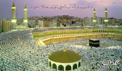 صور الحج 2020 خلفيات روعه للحج والعمرة Islamic Art Art And Architecture Islamic Culture