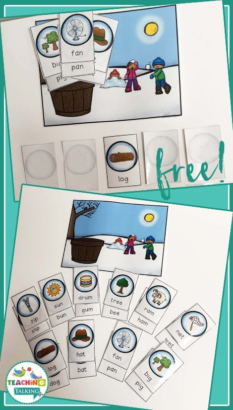 graphic about Printable Rhyming Games named Wintertime Rhyme Match - Matching Pairs Wintertime Topic Freebie