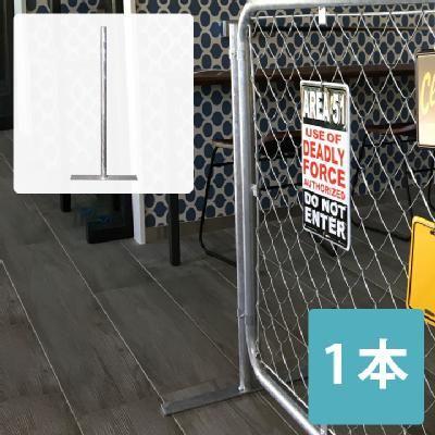 アメリカンフェンス用金具 ドアラッチb フェンス 単管 南京錠 錠前ロック可能 2020 ドア ラッチ アメリカンフェンス フェンス