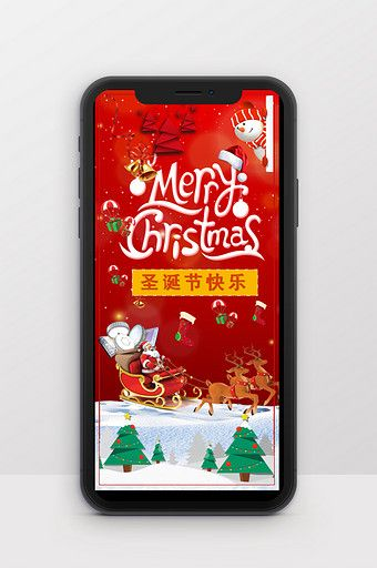 Vertical Screen Mobile Phone Christmas Holiday Greeting Card Vertical Version Ppt Template Powerpoint Pptx Free Download Pikbest Christmas Holiday Greetings Holiday Greeting Cards Holiday Greetings