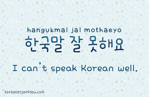 Haha, to tell my friend who's good at learning Korean phrases Korean Slang, Korean Phrases, Korean Quotes, Korean Words Learning, Korean Language Learning, Spanish Language, German Language, French Language, Italian Language