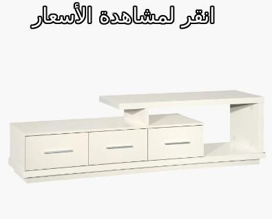 أحدث مكتبات التلفزيون In 2020 Storage Bench Furniture Decor