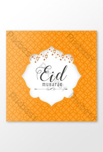 Colorful Eid Mubarak Social Media Post Psd Free Download Pikbest Eid Mubarak Web Banner Design Social Media Post