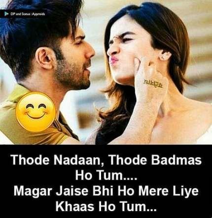 Hindi Love Shayri 💓